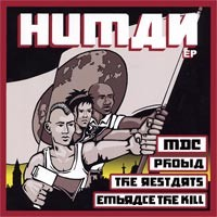 mdcthe-restartsphobiaembrace-the-kill-human-7-inch